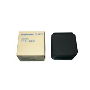 パナソニック Panasonic 洗濯乾燥機用フロアーあて板 N-MH3