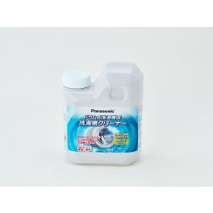 パナソニック Panasonic 洗濯乾燥機用洗濯槽クリーナー(ドラム式洗濯機用) N-W2