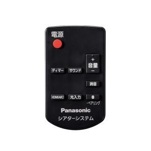 パナソニック Panasonic シアターサラウンドシステム用リモコン TZT2Q01B200(旧品...