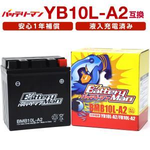 バッテリーマンは、低価格・高品質を実現したプロユースのバッテリーです。豊富なラインナップで様々な車種...