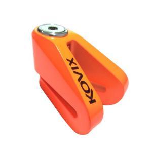 ディスクロック スマートディスクロック オレンジ KOVIX(コビックス) オレンジ 1個