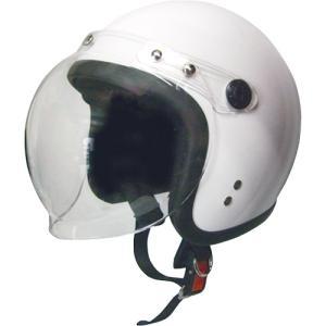 ジェットタイプヘルメット シールド付 ホワイト モトボワットBB