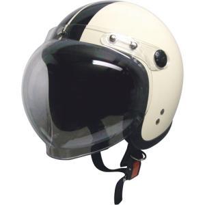 ジェットタイプヘルメット シールド付 アイボリー/ブラック