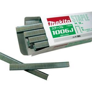 マキタ エアータッカー用針5000本|partsdirect