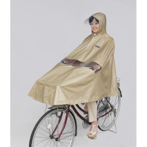 MARUTO D-3PORA 自転車屋さんのポンチョ プレミ...