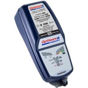 送料無料 テックメイト TM-187 Optimate6 バッテリーメンテナー ver.2 1個|partsdirect