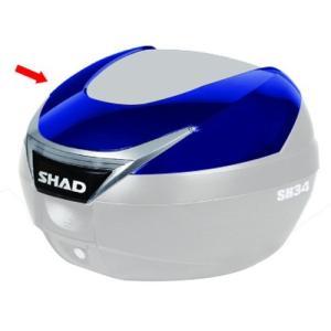 SH34専用カラーパネル ブルー SHAD(シャッド)