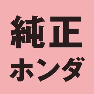 【純正部品】ナット、フランジ 6MM 94050-06000