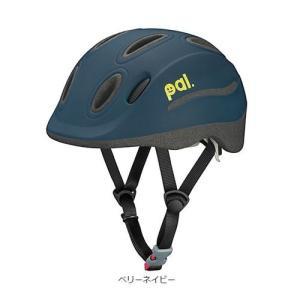 取寄 ヘルメット パル ベリーネイビー OGK(オージーケーカブト) ベリーネイビー 1個の画像