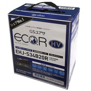 取寄 34B20R EHJ-S34B20R ハイブリッド車補機用バッテリー EHJ-S34B20R ...
