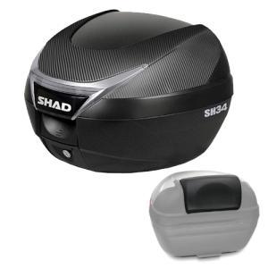 【セット売り】SH34 リアボックス バックレスト セット SHAD