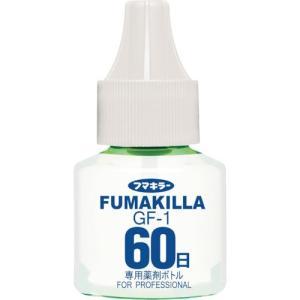 取寄 412987 GFー1薬剤ボトル60日 フマキラー 1個