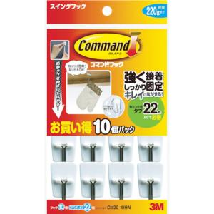 取寄 CM20-10HN コマンドフックお買い得パック スイングフック10個・タブS22枚入 3M(...