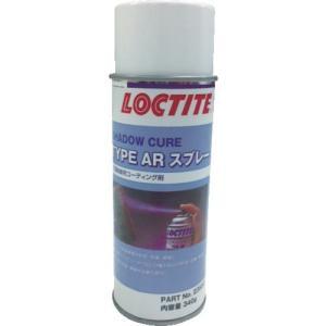 取寄 366930 タイプAR アクリルスプレー 340g LOCTITE(ロックタイト) 透明 1本|パーツダイレクトPayPayモール店