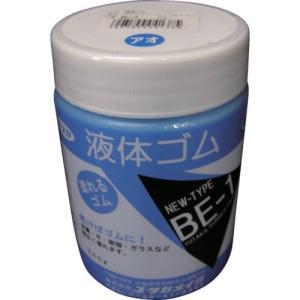 取寄 BE-1 ゴム 液体ゴム ビンタイプ 250g入 青 ユタカメイク 1個|パーツダイレクトPayPayモール店