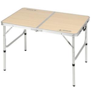 UC-517 ジャストサイズ ラウンジチェアで食事がしやすいテーブル S CAPTAIN STAG(...