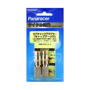 Panaracer ACA-2-G エアチェックアダプター(キャップゲージ付) CP
