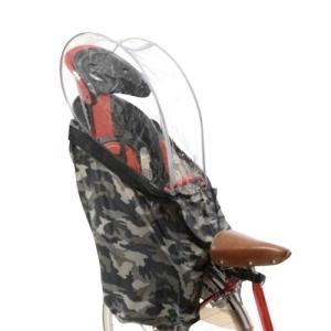 OGK(オージーケー技研) RCR-003 後ろ用ソフト風防レインカバー ハレーロ・キッズ カモフラージュ 1個 自転車 子供乗せ チャイルドシート【防寒特集】|partsdirect