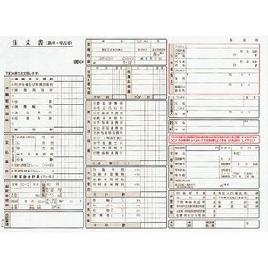 書類・車検関連 K9S 自動車注文書 Ener...の詳細画像1