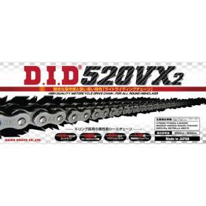 送料無料 DID(大同工業) 520VX2-110L スチール Xリング チェーン 1本|partsdirect
