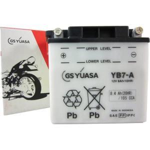 YB7-A GSユアサ 液別タイプ(開放型) バッテリー K50/GN125E/GS125E/ジェン...