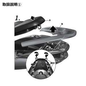SHAD(シャッド) トップマスターフィッティングキット PCX125(10-16) メーカー品番:H0PC10ST 1セット|partsdirect