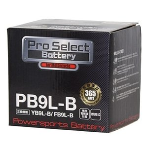 PB9L-B YB9L-B 互換 の商品画像|ナビ
