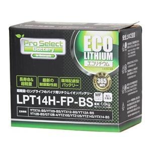 Pro Select Battery(プロセレクトバッテリー) PSB202 LPT14H-FP-B...