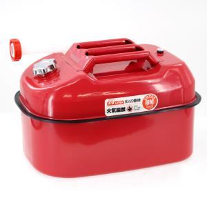 ガソリン携行缶20L レッド ProTOOLs