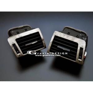 グラージオ LEXUS レクサス LS600h ASH SILVER サイドレジスターASSY|partshouse04