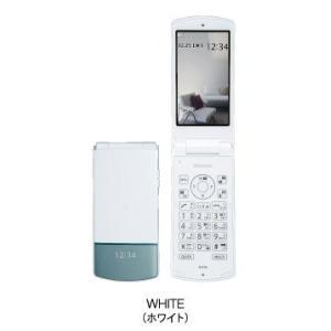 送料込 新品 利用制限〇 ドコモ docomo N-01G ホワイト 白   白ロムガラゲー携帯電話|partshouse04