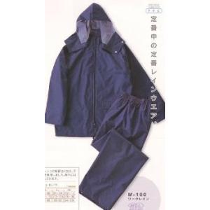 コヤナギ #M-100ワークレイン 高級レインウエアM/L/LL/EL/TB 定価3980円|partshouse04