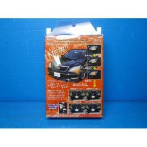 ウインカーポジションシステム2 TR-25 LEDドアミラーとの組み合わせに最適!走行時つきっぱなしになります!|partshouse04