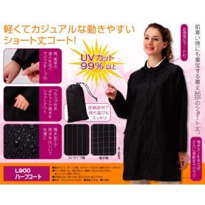 送料込 コヤナギ L900レディース カジュアルレインコート黒 フリーサイズ|partshouse04