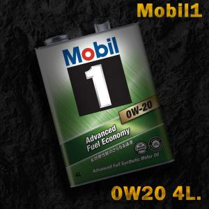 モービル1 Mobil1 エンジンオイル SN/GF-5 0W-20/0W20 4L缶 6本セット 送料サイズ60 partskan