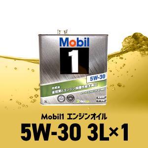モービル1 Mobil1 エンジンオイル SN/GF-5 5W-30/5W30 3L缶 送料サイズ60