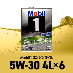 モービル1 Mobil1 エンジンオイル SN/GF-5 5W-30/5W30 4L缶 6本セット 送料サイズ60
