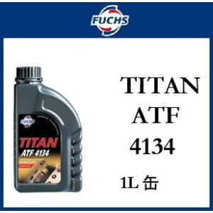 fuchs atf titan atf 4134 1l 1 20. Black Bedroom Furniture Sets. Home Design Ideas