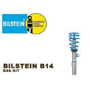 BILSTEIN/ビルシュタイン BSS KIT(車高調整式) AUDI TT(8N)クワトロ/1台分セット 送料100サイズ