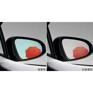 トヨタ純正レインクリアリングブルーミラー アクア NHP10 品番 08169-52040|partsking