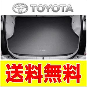 トヨタ純正 ラゲージソフトトレイ 08213-47055 プリウス ZVW30 送料無料|partsking