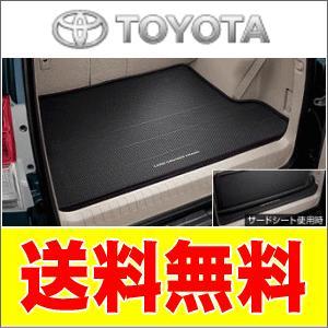 トヨタ純正 ラゲージソフトトレイ 08213-60285 ランクルプラド TRJ150W,GRJ150W,GRJ151W 送料無料|partsking