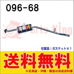 マフラー 096-68 ジムニー JA11C,JA11V (ターボ)|partsking