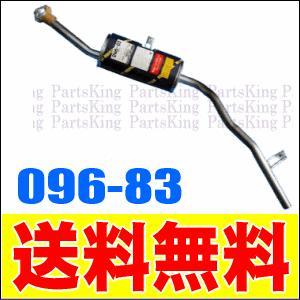 マフラー 096-83 ジムニー JA12C,JA12V,JA12W,JA22W|partsking