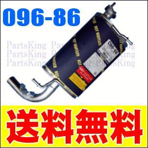マフラー 096-86 ジムニー JB23W HST製