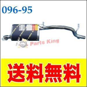 マフラー 096-95 ワゴンR MC22S(ターボ)|partsking