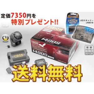 LEDスキャナー付 VISION 1480B カーセキュリティ トヨタ アクア NHP10 H23.12〜|partsking