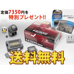 LEDスキャナー付 VISION 1480B カーセキュリティ アウディ TT partsking