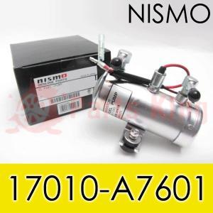 ニスモ製 汎用燃料ポンプ,フューエルポンプ 17010-A7601|partsking