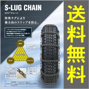 つばきタイヤチェーン Sラグチェーン 2810H トラック バス用 標準形 シングル/ノーマルタイヤ|partsking